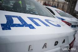 Вручение свердловским полицейским ключей от новых автомобилей. Екатеринбург , машина дпс, машины, лада, lada, полиция, правоохранительные органы, гибдд, дпс, автомобили