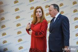 Заседание в законодательном собрании. Екатеринбург, орлов алексей, токарева галина
