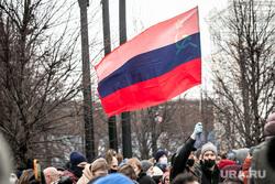 Несанкционированный митинг оппозиции. Москва, российский флаг, протестующие, триколор, флаг россии, демонстранты, протест, несанкционированная акция, навальнинг
