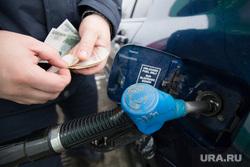 Клипарт по теме АЗС. г. Курган, азс, деньги, заправочный бак, бензин