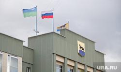 Администрация Сургут, герб сургута, флаги