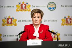 Пресс-конференция, посвященная разработке проекта комплексной программы «Общественное здоровье уральцев». Екатеринбург , ковтун ольга