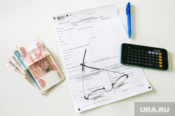 Клипарт Налоговая декларация. Тюмень, ручка, налоги, очки, пять тысяч, деньги, налог, 3-ндфл, декларация о доходах, 5000
