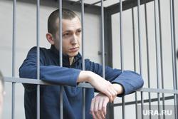 Продление ареста по Васильеву. Екатеринбург, васильев владимир