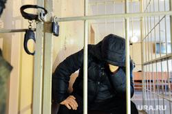 Избрание меры пресечения Владимиру Белоносову, обвиняемому в коррупции. Челябинск, клетка, арест, решетка, замок, преступник, обвиняемый, арестованный, подсудимый, наручники