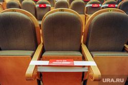 Алексей и Ирина Текслер посетили Молодёжный театр. Челябинск, коляда николай, место для коляды