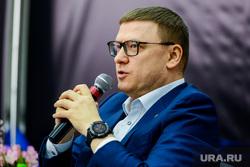 Первый диджитал форум «Омбудсмен 2.0», на площадке детского технопарка «Кванториум». Челябинск , портрет, текслер алексей