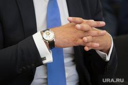 Прием Губернатором Курганской области по итогам выборов Президента Российской Федерации 8 марта 2018 г. Курган, руки в замок, часы на руке