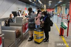 Защитники Николая Романова вылетают в Москву. Екатеринбург, аэропорт, багаж, стойка регистрации, вылет