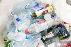 Экотакси. Тюмень, мусор, сортировка мусора, пластик