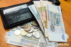 Деньги, рубли. Челябинск, налоги, зарплата, кошелек, кредит, купюры, монеты, платежи, бедность, богатство, нищета, рубли, портмоне, пенсия, деньги, доход, расходы, убытки