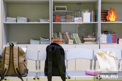 Виды Екатеринбурга, класс, школа, образование, классная комната, школьный рюкзак, шкаф с книгами