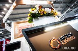 ИННОПРОМ-2019. Третий день международной промышленной выставки. Екатеринбург, угмк, цветы, стенд, ummc, промышленная выставка