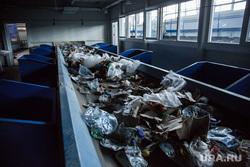 Завод по сортировке мусора. Тюмень, оборудование, отходы, сортировка мусора, мусоросортировочный завод, тэо, отбросы, сортировочная линия, сортировочные линии