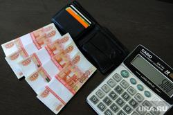 Клипарт по теме Деньги. Челябинск, кошелек, калькулятор, деньги