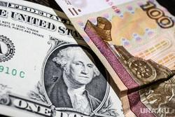 Валюта. Екатеринбург, наличка, рубль, курс валют, курс валюты, банкнота, деньги, наличные, валюта, доллар, один доллар