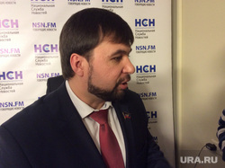Денис Пушилин, полпред ДНР, Москва, пушилин денис, нсн