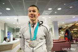 Встреча олимпийских медалистов Дениса Спицова и Александра Большунова в аэропорту. Тюмень, олимпийские медали, бронза, серебро, большунов александр