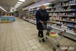 Магазин продукты. Москва, продукты, покупка, пятерочка, магазин, покупка продуктов, продуктовая тележка