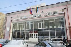 Здания Екатеринбурга , администрация чкаловского района