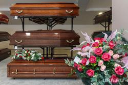 Клипарт. Магнитогорск, смерть, гробы, скорбь, похоронное дело, утрата