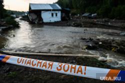 Последствия паводка в Нижних Сергах. Свердловская область, мчс, опасная зона, чрезвычайная ситуация, оцепленная территория, оцепление, река серга, природное бедствие