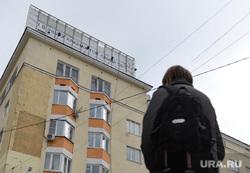 Надпись на украинском на рекламном щите. Екатеринбург, радя тимофей
