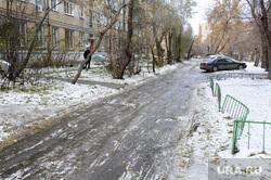Клипарт по теме Гололед. Челябинск., двор, гололед