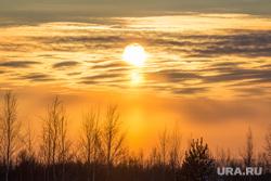 Клипарт по теме Холод. ХМАО, солнце, закат