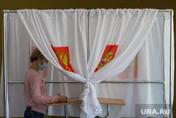 Выборы в ЗСО и МГСД. Магнитогорск, кабинка для голосования, выборы 2020