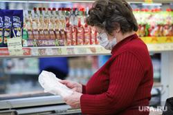 Торговый центр. Курган, продукты, покупатели, цены, супермаркет, магазин, покупки, покупатель, цены на продукты, продукты питания