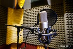 Экскурсия по Свердловской киностудии. Екатеринбург, микрофон, пение, вокал, студия звукозаписи