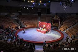 Пресс-конференция по новому сезону Екатеринбургского цирка. Екатеринбург, цирк, арена, зрители