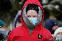 Несанкционированный митинг в поддержку оппозиционера. Курган, зима, зима, холод, погода, масочный режим, медицинская  маска