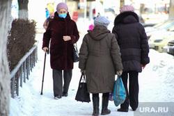 Дети и пенсионеры. Курган, бабушки, пенсионеры