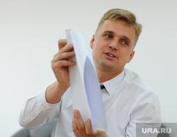 Троицк. Виноградов Александр. Выборы. Челябинск., виноградов александр