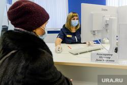 Презентация обновлённой регистратуры ГКБ№1. Челябинск, регистратор, поликлиника, больница, регистратура поликлиники