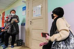 Вакцинация. Челябинск , пенсионер, прививка, прививочный кабинет, пожилой человек, вакцинация, covid, ковид