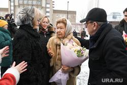 Возложение цветов к стеле у Ельцин Центра. Екатеринбург, бабушкина людмила, ельцина наина, мерзлякова татьяна