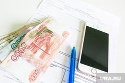 Клипарт Налоговая декларация. Тюмень, ручка, налоги, пять тысяч, деньги, налог, 3-ндфл, декларация о доходах, 5000