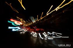 Ночной Екатеринбург, ночные огни, ночной город, ночь, фризлайт
