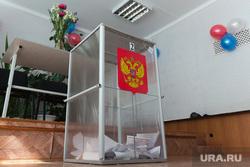 Выборы в ЗСО и МГСД. Магнитогорск, урна для голосования, выборы 2020