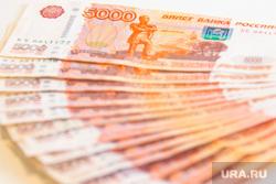 Клипарт. Пермь , рубли, деньги, пять тысяч