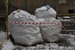 Благоустройство городского парка в снег. Курган , снег, строительный мусор, мешки с мусором, ограничительная лента