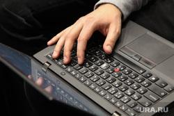 Разное. Москва, интернет, сеть, клавиатура, всемирная сеть, руки, ноутбку, удаленка, заставка, клавиатура компьютера