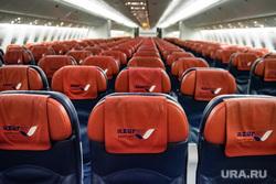 Флагманский самолет Boeing 777-300ER авиакомпании «AZUR air». Екатеринбург, воздушное судно, салон самолета, azur air, азур эйр, авиакомпания azur air, борт самолета, авиаперевозки, боинг 777-300, boeing 777-300ER