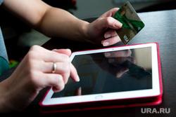 Клипарт по теме Деньги, банковская карта, взятка. Сургут, банковская карта, покупки в интернете, кредитная карта, планшет, гаджет