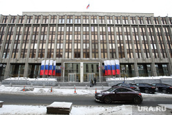 Виды, здания, министерства. Москва, совет федерации, совфед