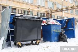 Виды города. Курган, мешки с мусором, контейнер для мусора, бытовой мусор