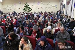 Собрание жильцов дома по Олимпийской 4 после пожара, расселение погорельцев. Тюмень, погорельцы, собрание